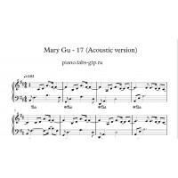 17 - Mary Gu